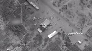 Photo of المقاومة اليمنية تقصف مجدداً مواقع عسكرية سعودية