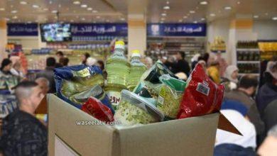 Photo of السورية للتجارة تطرح سلة غذائية بقيمة راتب موظف!