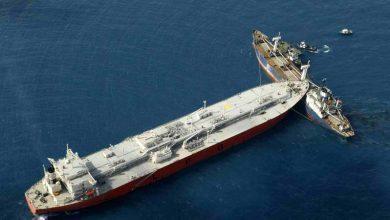 Photo of اصطدام ناقلة نفط وسفينة شحن قبالة سواحل الفلبين