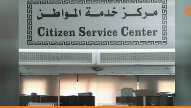 Photo of الخدمات الالكترونية أصبحت متاحة في اللاذقية