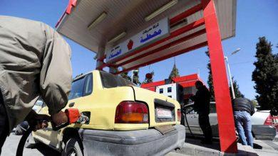 Photo of اعتباراً من السبت.. البدء بزيادة مخصصات المحافظات من المحروقات