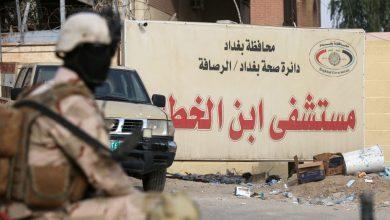 Photo of العراق: ارتفاع عدد ضحايا حريق مستشفى ابن الخطيب إلى 82 شخصاً