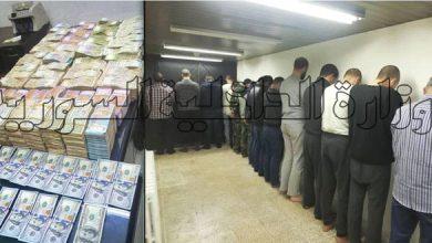 Photo of القبض على 15 متعاملاً بغير الليرة السورية بدمشق