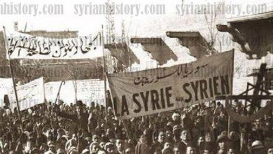 "Photo of 75 عاماً…""عيد الجلاء بسوريا"" مسيرة نضال وشهادة ضد الاحتلال"