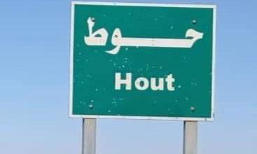 Photo of حملة كلنا أهل توزع ما يقارب 6 ملايين على الأسر في قرية حوط بالسويداء