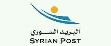 Photo of وثائق المركز الالكتروني لخدمة المواطن تصل إلى المنازل