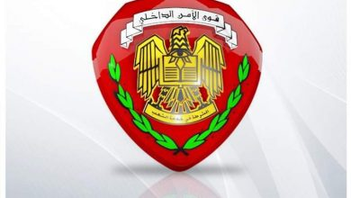 Photo of تعميم من وزارة الداخلية لتضافر الجهود بتطبيق قانون حماية المستهلك الجديد