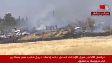 Photo of Weed fire breaks out in Kafarsouseh