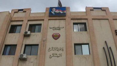 Photo of توقيف طالب في كلية الحقوق بجرم التشهير عبر وسائل التواصل الاجتماعي