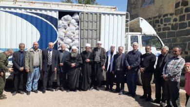 Photo of توزيع سلل غذائية من فلسطين المح*تلة للأهالي في قرية مجادل بمحافظة السويداء