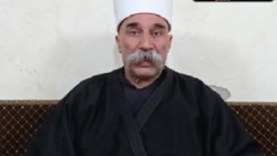 Photo of الشيخ علي معدي يطلق نداء لنصرة أهلنا في سورية(فيديو)