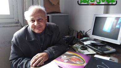 Photo of توهم المرض بين الأعراض الجسدية و النفسية مع الدكتور جهاد سلوم (فيديو)