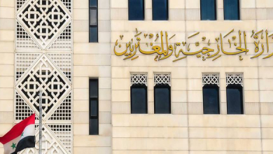 Photo of Foreign Ministry: Syria condemns cowardly terrorist act against Iranian Natanz facility