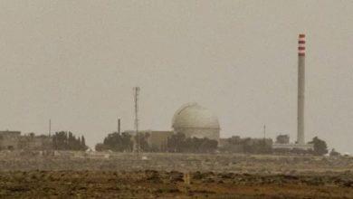 Photo of صحيفة إسرائيلية: هل تعمدت سوريا إطلاق الصاروخ على مفاعل ديمونا؟