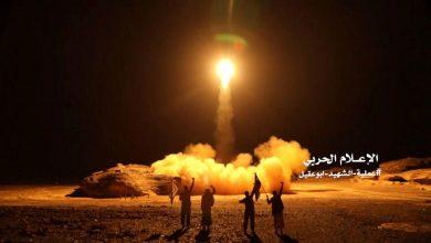 "Photo of المقاومة اليمنية تعلن عن تنفيذ ""هجوم كاسح"" ضد اهداف سعودية"