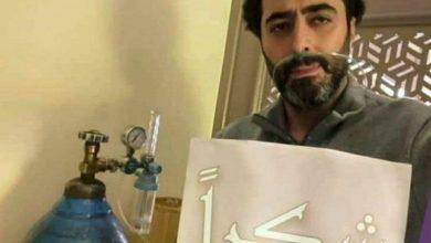 "Photo of حقيقة تدهور صحة الفنان السوري ""باسم ياخور"""