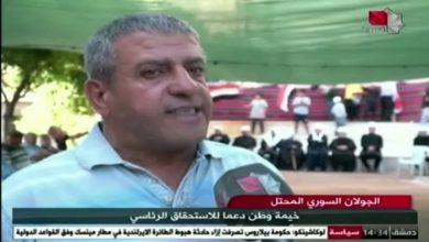 Photo of خيمة وطن دعماً للاستحقاق الرئاسي في الجولان المحتل (تقرير السورية)