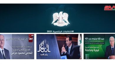 Photo of المرشحون للانتخابات الرئاسية يطلقون حملاتهم الانتخابية