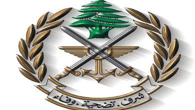 Photo of لبنان.. القبض على خمسة مسلحين في البقاع