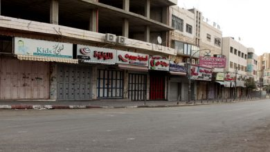 Photo of «إضراب شامل» يعم الأراضي الفلسطينية تنديداً بـ العدوان الإسرائيلي