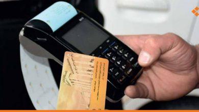 """Photo of السورية للتجارة توضح سبب """"حذف الشاي"""" من البطاقة الذكية"""