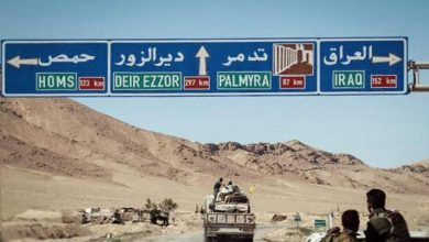 Photo of خندق بين العراق وسوريا لمنع تسلل الإرهابيين