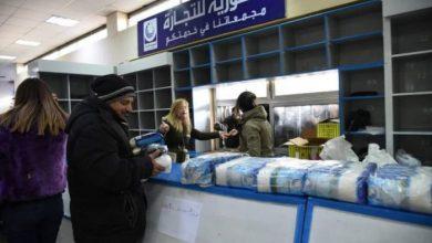 Photo of السورية للتجارة تمدد فترة بيع المواد المدعومة للدفعة الماضية