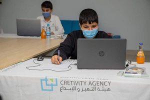 Photo of Syria participates in APIO 2021