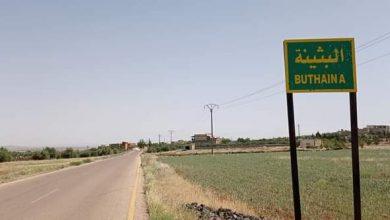 Photo of حملة كلنا أهل توزع قرابة خمس ملايين على  الأسر المستحقة في قرية البثينة بالسويداء