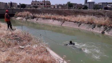 Photo of انتشال جثة طفل غرق في ساقية الأسبوع الماضي في حمص