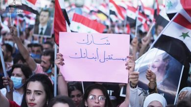 Photo of مسيرة لـ «طلاب جامعة حلب» .. دعماً للأسد