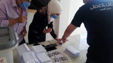 Photo of سوريا تنتخب… انتخابات  «حجيرة البلد» ريف دمشق