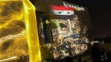 Photo of علم سوريا في العاصمة السعودية من جديد بعد غياب عشر سنوات