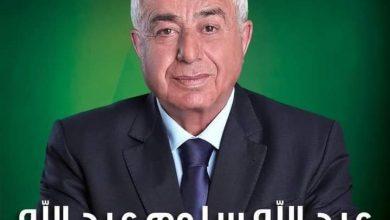 Photo of بيان المرشح الرئاسي «عبدالله سلوم عبدالله»  بعد انتهاء الانتخابات وفوز الأسد