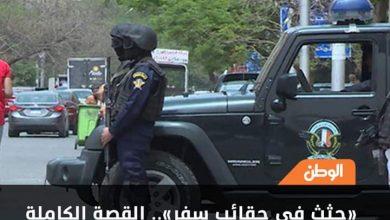 Photo of «جثث مشوهة في حقائب سفر».. القصة الكاملة لمقتل 3 أطفال بالمرج في مصر