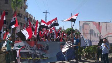 Photo of تجمع شعبي يجوب «شوارع داريا» في مدينة دمشق.