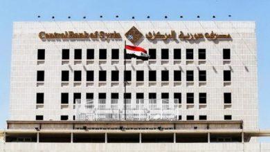 Photo of السماح للقادمين إلى سوريا إدخال 500 ألف دولار أمريكي