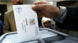 Photo of الخارجية تدعو السوريين في الخارج إلى المشاركة بالانتخابات الرئاسية تأكيداً لإرادتهم الحرة وانتمائهم الوطني