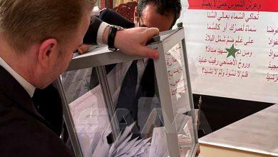 Photo of تواصل إغلاق صناديق الاقتراع وبدء فرز أصوات الناخبين في الانتخابات الرئاسية بعدد من السفارات السورية