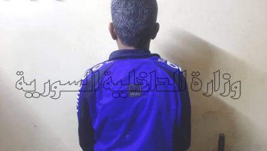 Photo of «حرامي السيارات» بحي التضامن بيد العدالة