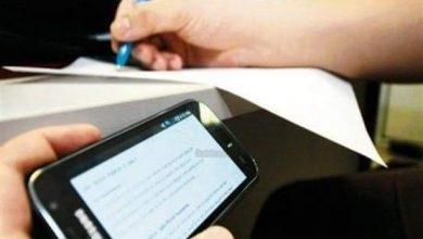 Photo of تسريب أسئلة الامتحانات .. الكاميرات فضحت غش الاساتذة قبل الطلاب