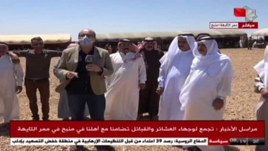 Photo of Dignitaries of Syrian clans, tribes affirm support to uprising of Manbej locals against QSD practices