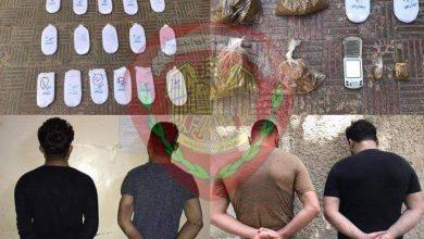 Photo of القبض على مروجي مخدرات بجرمانا