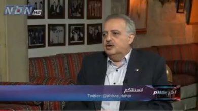 Photo of لقاء الأمير طلال أرسلان على قناة NBN اللبنانية (فيديو)