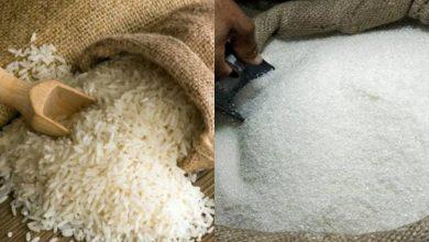 Photo of توريدات جديدة لسكر والرز.. ولكن التوزيع لم يحدد!