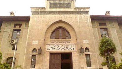 Photo of فرض عقوبة مشددة بـ جامعة دمشق.. فما هي؟