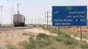 Photo of لقاءات «إردنية – سورية» لتفعيل العلاقات الاقتصادية و التجارية