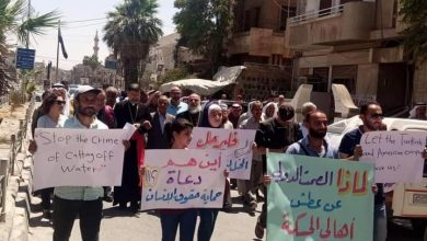 Photo of A stand in Hasaka in protest against cutting off drinking water by Turkish occupation