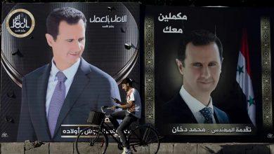 """Photo of الرئيس الأسد يؤدي """"اليمين الدستورية"""" لولاية جديدة السبت المقبل"""