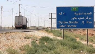 Photo of وزيرا داخلية الأردن وسوريا يبحثان إعادة فتح «مركز جابر» الحدودي
